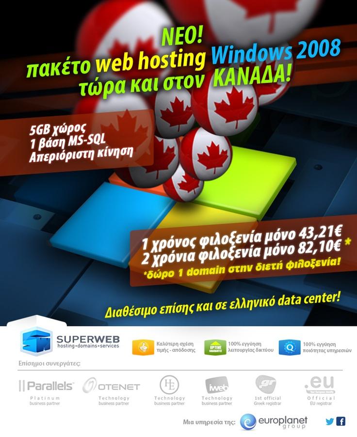 Τέτοιες τιμές για πακέτα φιλοξενίας σε #Windows 2008 #Server με τόσα χαρακτηριστικά δεν θα βρείτε πουθενά!  http://superweb.gr/starterpack/index.php?show=ca