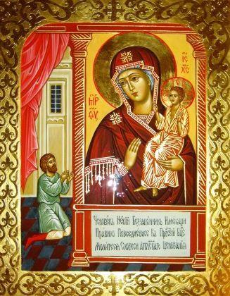 """Rugăciune făcătoare de minuni către Maica Domnului """"bucurie neașteptată"""""""