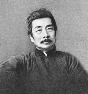 He is Luxun. The representative figure of modern Chinese literature.