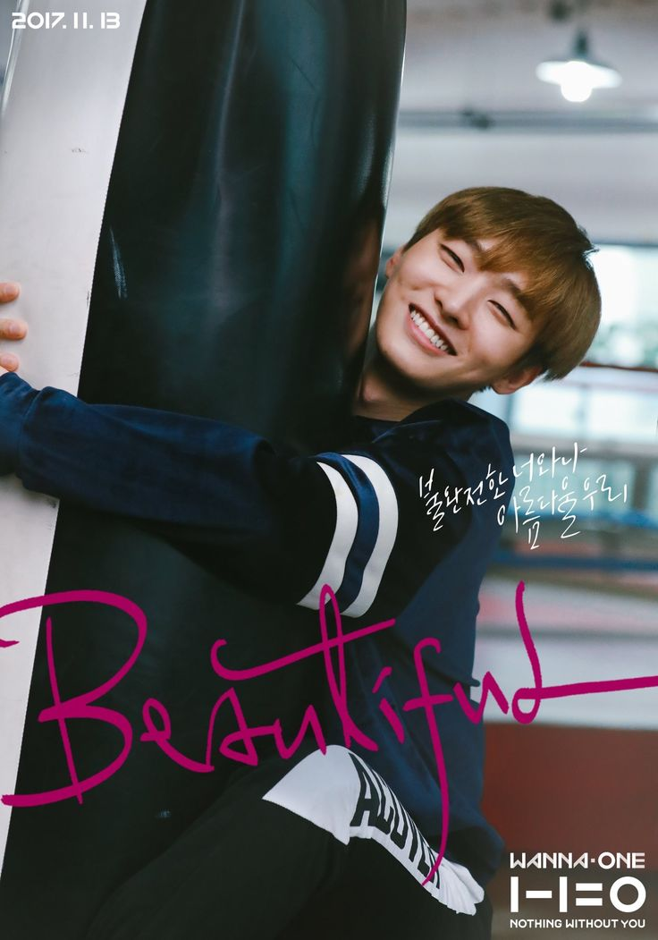 "Jisung - Wanna One | 'Beautiful' MV POSTER Wanna One ""1-1=0 (NOTHING WITHOUT YOU)"" TITLE TRACK 'Beautiful' 2017.11.13 (MON) 6PM Release!"