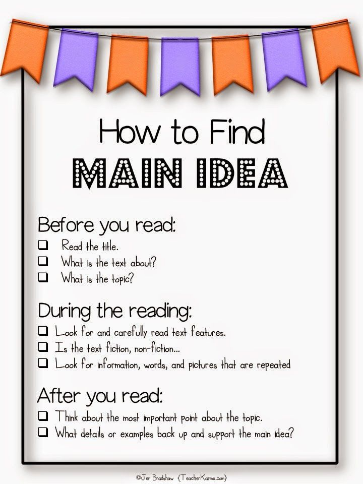 Anchor chart:  How to find Main Idea!  freebie!!  TeacherKarma.com