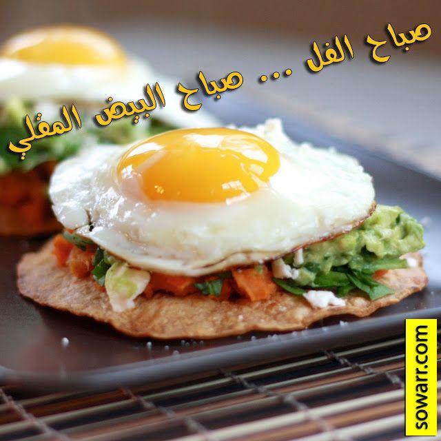 """صبااااااح الفل يافل  :))"""""""