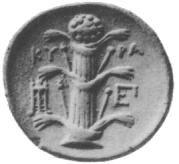 Silphium -Ancient silver coin from Cyrene depicting a stalk of Silphium (Silphion, laserwort, laser)