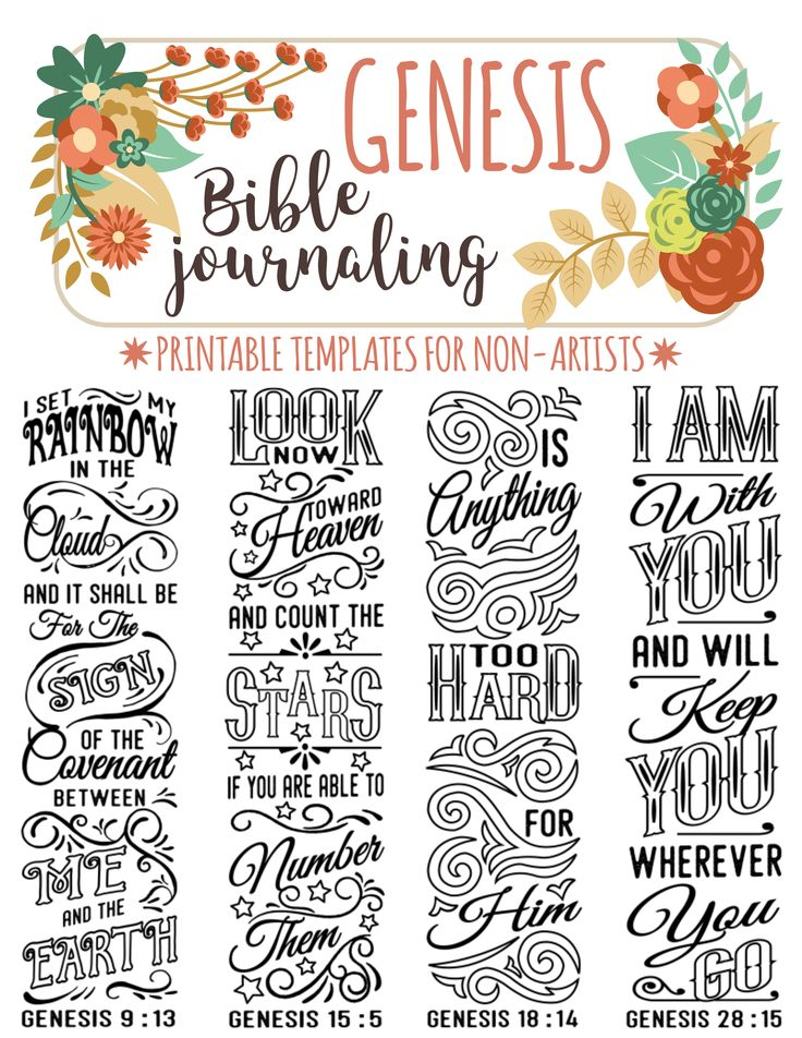GENESIS printable Bible journaling templates for non-artists. Just PRINT & TRACE!