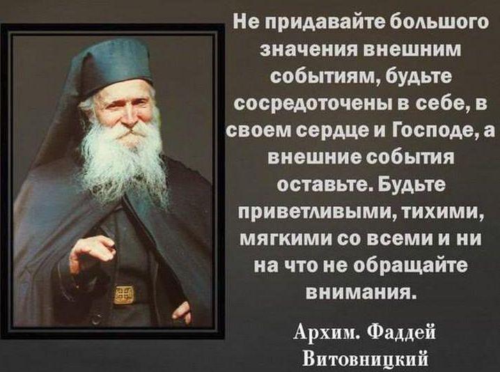 бог может восполнить: 19 тыс изображений найдено в Яндекс.Картинках