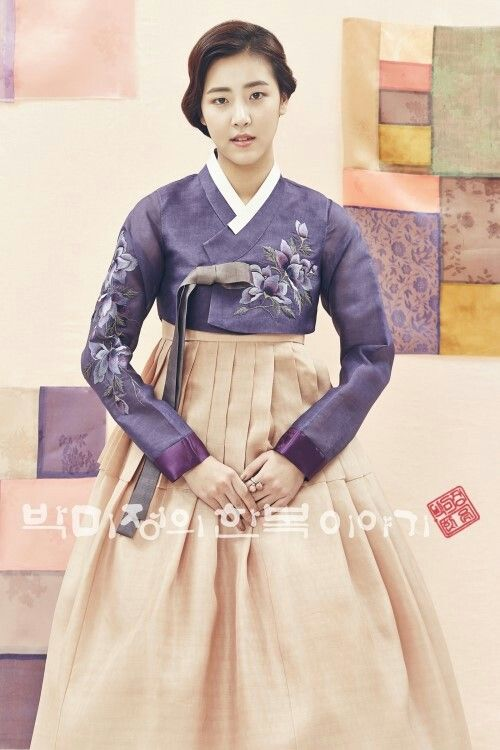 Purple and Beige Hanbok