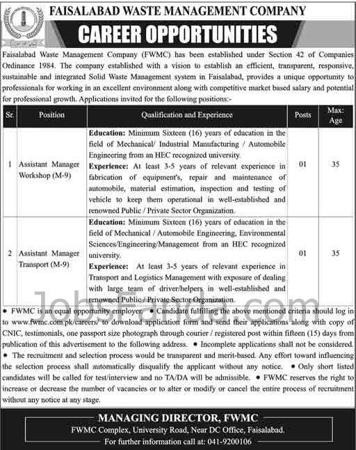 Faisalabad Waste Management Company FWMC Jobs 2018 For Assistant Manager https://www.jobsfanda.com/fwmc-jobs-2018-for-assistant-manager/