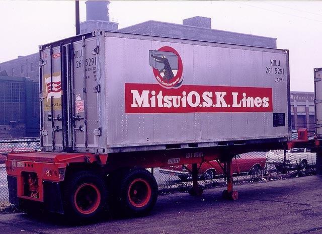 Misui O.S.K Lines