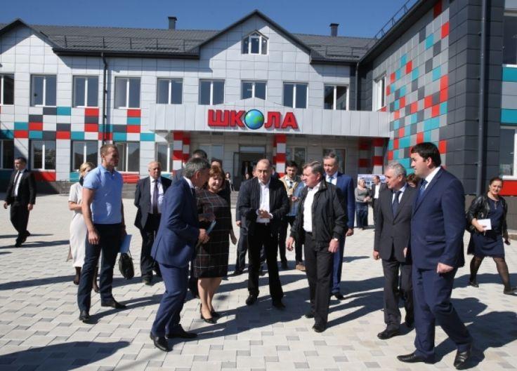 Строительство новой школы в Верхней Жемтале КБР оценил полпред в СКФО - Портал Северного Кавказа