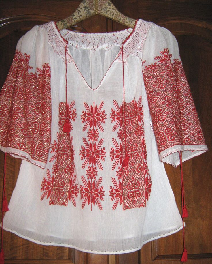 Romanian Embroidered Blouse