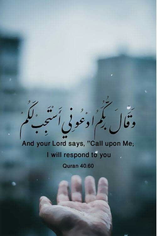 Subhaan Allah this is so true and I have experienced it many times over..Thank you Allah for listening to my prayers and never leaving my side..I am more than pleased with Allah as my Lord, Islam as my religion and Muhammed (pbuh) as my messenger..