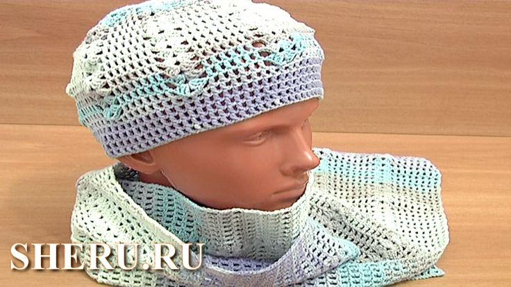 Вязание шапочки и шарфа Урок 4