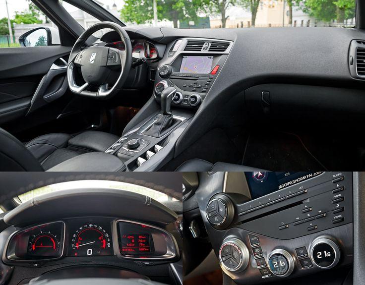 Citroen DS5 (2013)