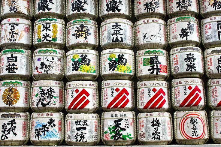 Plus de 25 id es magnifiques dans la cat gorie kyoto au for Sejour complet tokyo