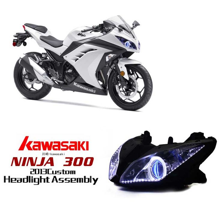 Kawasaki Ninja 300 Custom Headlight 2013-2015 http://www.ktmotorcycle.com/custom-headlights/kawasaki-custom-headlights/kawasaki-ninja-300/kawasaki-ninja-300-hid-projectors-headlight-assembly-2013-2015.html