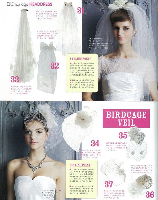 #NOVARESE #ノバレーゼ #ELLEmariage no.17 #エルマリアージュ#wedding #dress