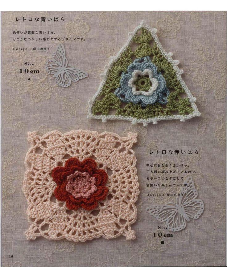 Crochet asahi rose pattern Crochet motif, Crochet motif