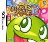 Puzzle Bobble DS ds cheats