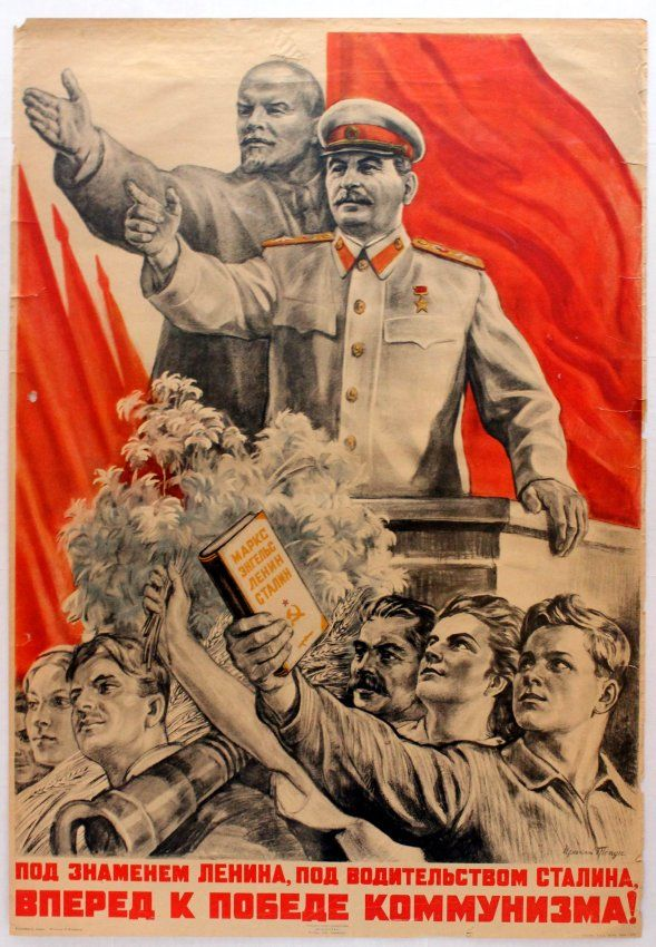 "Lot of the Day: ""Posters from Russia and the USSR"" Auction on Saturday 28 May. View catalogue & register to bid at https://www.liveauctioneers.com/item/45339243_propaganda-poster-under-banner-of-lenin-under-stalin #LotOfTheDay #SovietPropaganda #Poster #Auction #Lenin #Stalin"