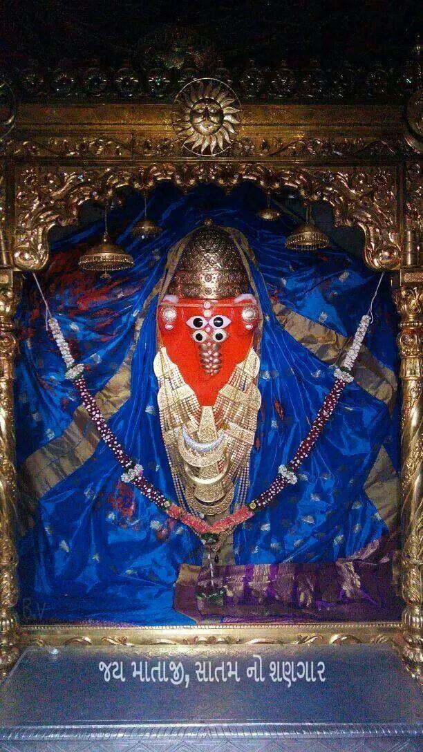 Maa Ashapura Mata Na Madh Kutch Gujrat (India) Hindustan..