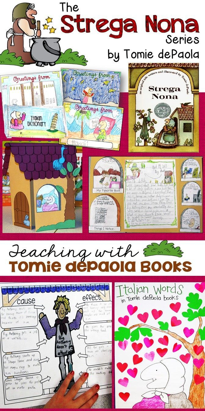 The Strega Nona series by Tomie dePaola is a teacher's dream with so many opportunities for comparing characters and character traits, teaching cause and effect and getting students writing about what they are reading. Part of a 4-part blog series, with this post on teaching with Strega Nona books as anchor texts, features lots of fun teaching ideas with hands-on book activities for kids, comprehension strategies, reading skills, and writing activities. Lots of creative ideas for crafts…