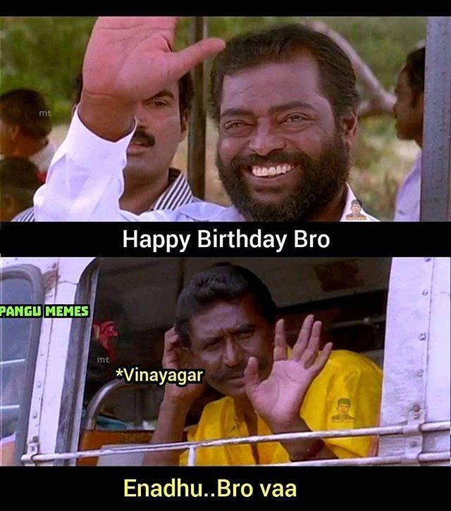 Pin By Kumar Mayan On Good Morning Quotes Vadivelu Memes Comedy Memes Good Morning Quotes