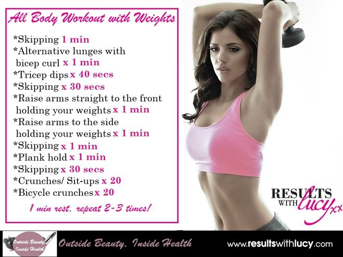 Wednesday Workout| Results with Lucy| Lucy TOWIE Workout
