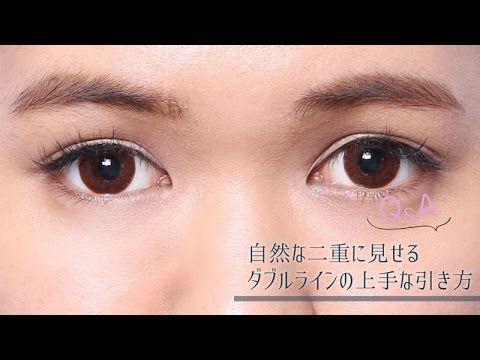 +使用コスメ、詳細情報はこちらから cosmetics used can be found here. http://godmake.me/movie/detail/2787/ POINT1 Wライン専用のライナーを使う。 POINT2 ブラウンのリキッドライナーを使う。 POINT3 アイブロウパウダーでぼかす...