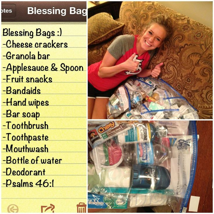 Blessing bag -- keep in your car to hand out to someone in need.  I like this idea.  A lot!