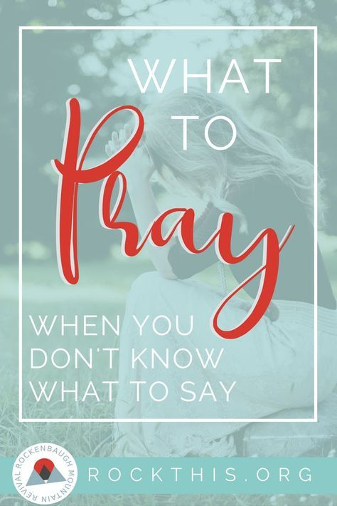 Do you struggle with prayer? Is it hard to figure out what to pray? This is a great post on a prayer that works for all situations. #prayer #howtopray