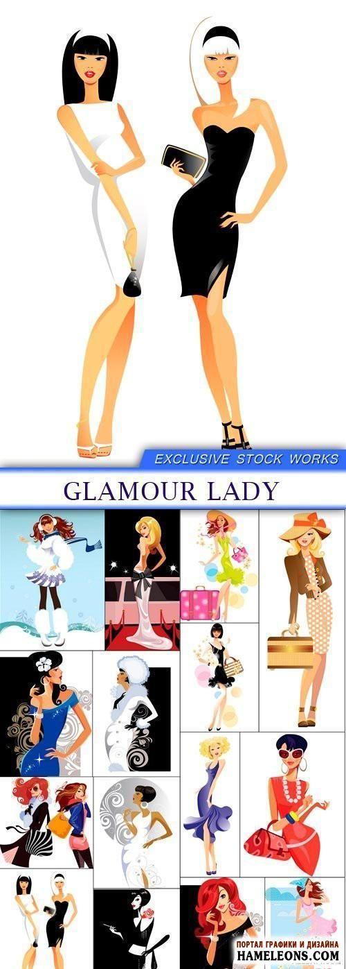 Стройные, гламурные молодые женщины, модные девушки - векторный клипарт | Glamour lady