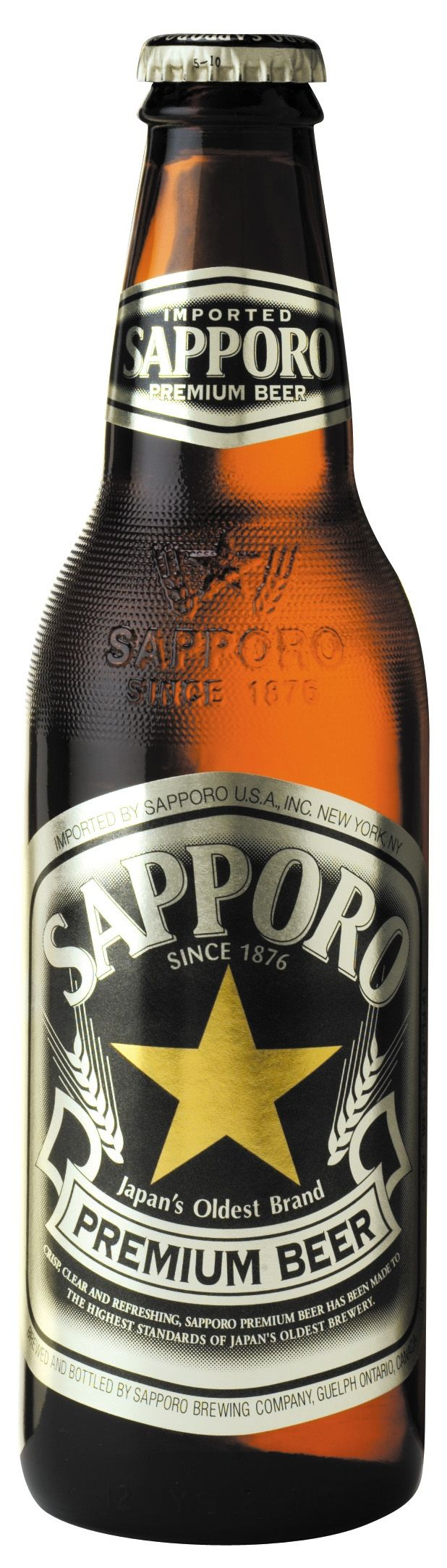 New addition to LnL's good ol'mighty bar fridge...Sapporo Beer 685ml, limited stock!