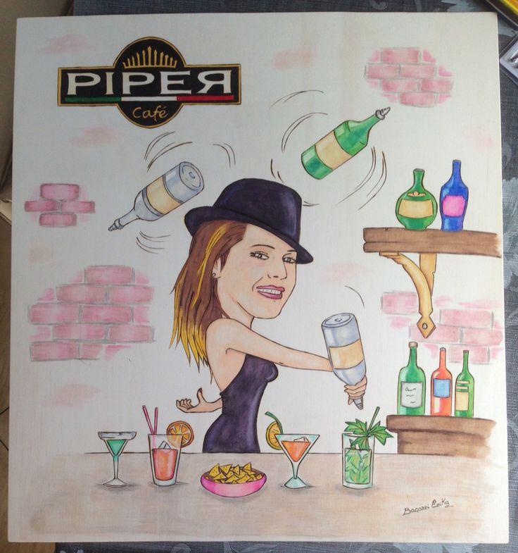 Caricatura X una barista