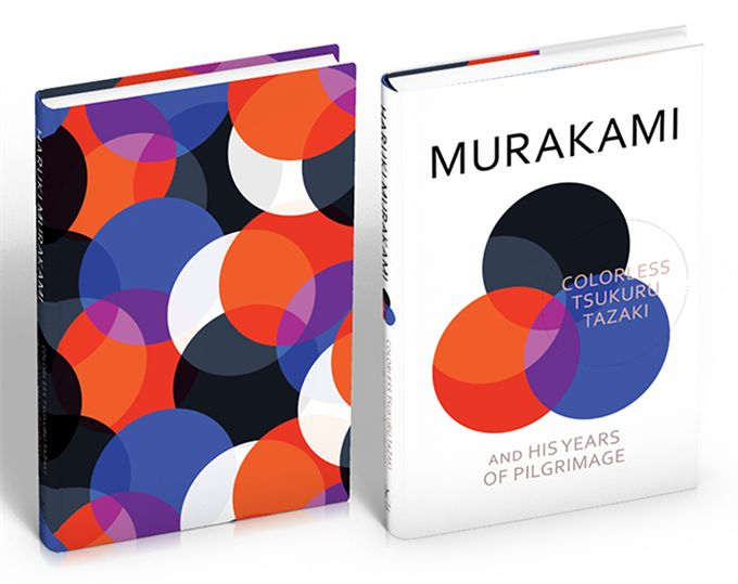 Colorless Tsukuru Tazaki and His Years of Pilgrimage. 'Stage one of the cover reveals an elegant abstract design, representing the five main characters and close childhood friends Mr. Red, Mr Blue, Miss White, Miss Black and Colorless Tsukuru Tazaki. Tsukuru means to make or build, and this is an integral part of the second stage of our cover to be revealed at a later date.' Uscita: 12 agosto.