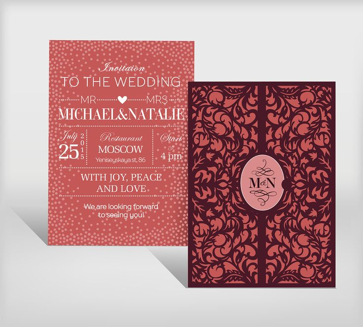 Marsala color invitation.