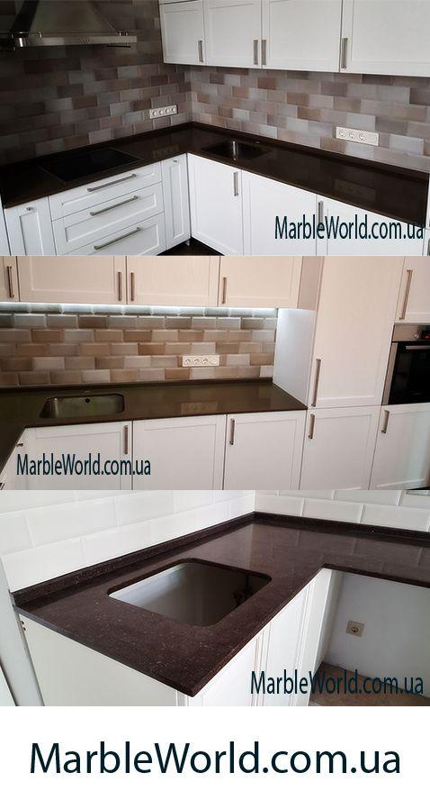 Кухонная столешница из кварцита, гранита и мрамора.   Интересные и нестандартные решения.