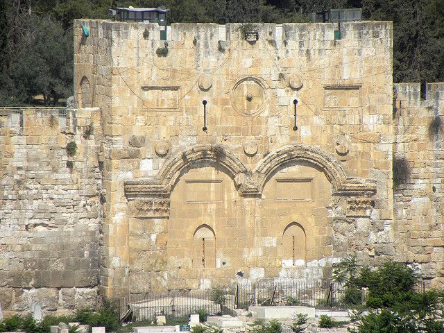 """The """"Golden Gate"""" in the eastern wall of Jerusalem's Temple Mount"""