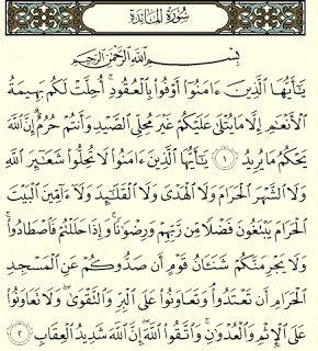 Bacaan Surat Al Maidah Lengkap Arab, Latin dan Artinya (Full Ayat 1-120)