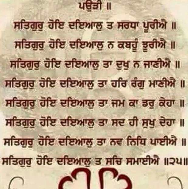 Essay On Golden Temple Amritsar In Hindi How To Write A Reflective Practice Essay