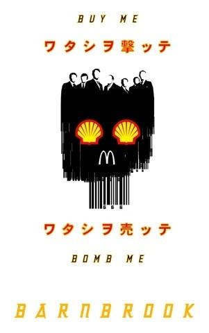 Buy me, bomb me (2003, Tokyo exhibition) - Jonathon Barnbrook
