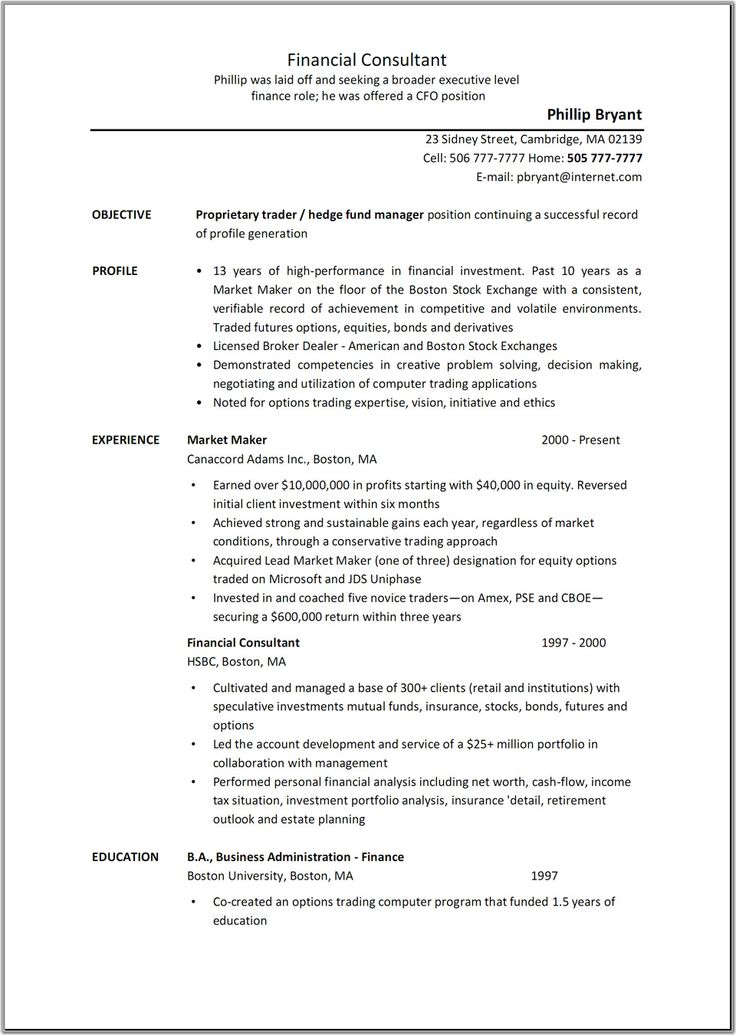 business consultant job description resume - Exchange Administration Sample Resume