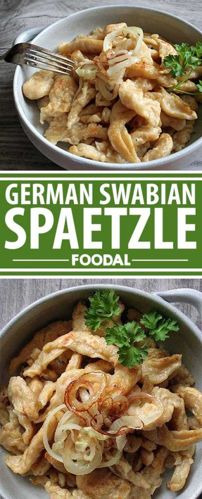 Have you heard about Swabian spaetzle? It's a German noodle that can be adapted for many different recipes and tastes. Boiled, then pan fried and topped with some sautéed onions and a little cheese, it makes a downright delectable meal. Read more and get the recipe now on Foodal.
