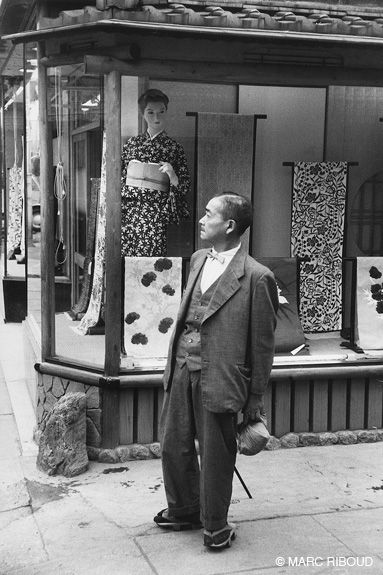 Marc Riboud, Japan, 1958.