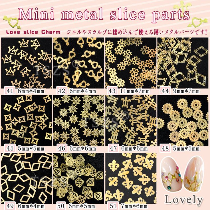 250 stks/partij mini Gold crown diamond schildpad Metal Slice Nail decoratie