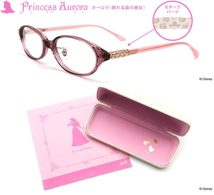 Disney Princesses are continuing to swaytheir influence on the fashion world in Japan. From umbrellas to lingerie and perfume bottles, fans can't get enough of the elegant offerings from their favourite royal stars.  Now lovers of Disneycan channel the object of their affections with a pair of spectacles from wel ...