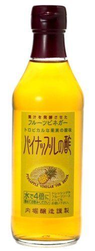 内堀醸造 フルーツビネガー パイナップルの酢 360ml