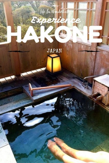 Onsen & Food Guide for Hakone, Japan! Life in Wanderlust - A Travel Blog Find cheap flights at best prices : http://jet-tickets.com/?marker=126022