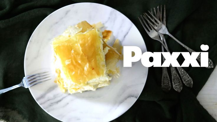 Κρητική τυρόπιτα - Paxxi E70 - YouTube