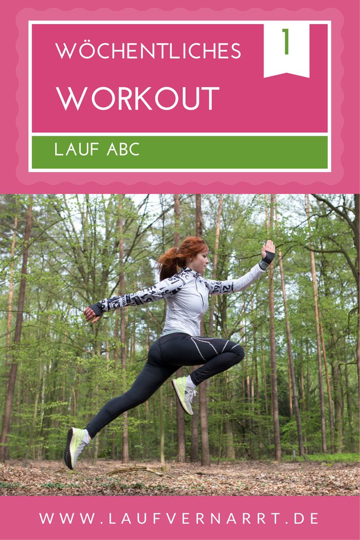 Wöchentliches Workout #1 - LAUF ABC - Erfahre, wie du mit Lauf ABC deinen Laufstil nachhaltig verbessern und deine Verletzungsneigung reduzieren kannst.