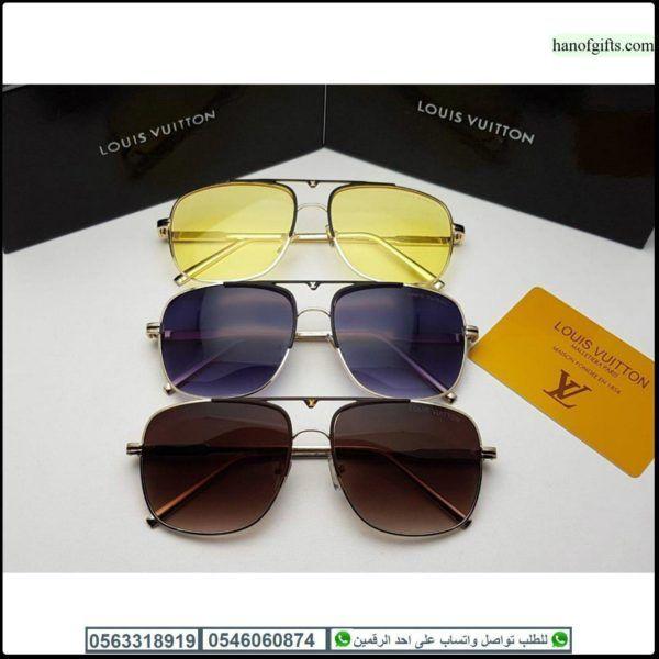 نظاره لويس فيتون رجاليه Louis Vuitton مع جميع ملحقاتها و بنفس اسم الماركه هدايا هنوف Glasses Sunglasses Fashion